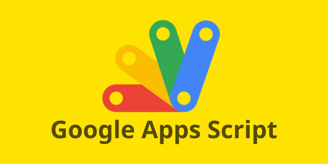 Google Apps Script入門コース
